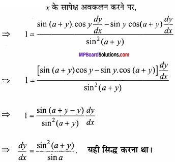 MP Board Class 12th Maths Important Questions Chapter 5B अवकलन img 51