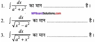 MP Board Class 12th Maths Important Questions Chapter 7 समाकलन img 1