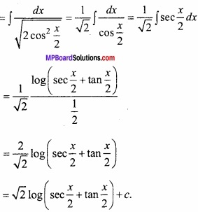 MP Board Class 12th Maths Important Questions Chapter 7 समाकलन img 12