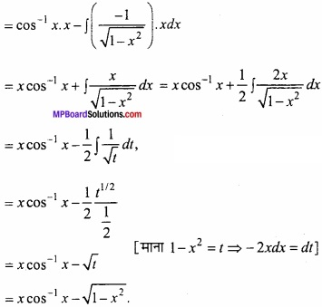 MP Board Class 12th Maths Important Questions Chapter 7 समाकलन img 24