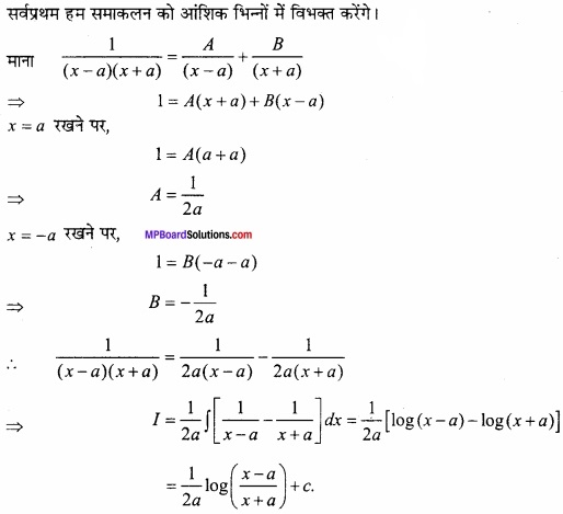 MP Board Class 12th Maths Important Questions Chapter 7 समाकलन img 28a