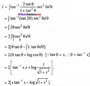 MP Board Class 12th Maths Important Questions Chapter 7 समाकलन img 42