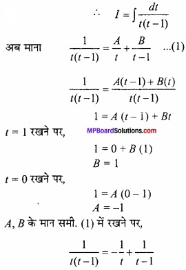 MP Board Class 12th Maths Important Questions Chapter 7 समाकलन img 51