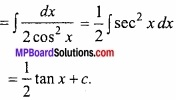 MP Board Class 12th Maths Important Questions Chapter 7 समाकलन img 8