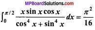 MP Board Class 12th Maths Important Questions Chapter 7B निशिचत समाकलन img 15