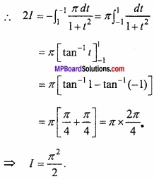 MP Board Class 12th Maths Important Questions Chapter 7B निशिचत समाकलन img 42