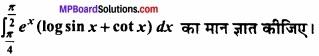 MP Board Class 12th Maths Important Questions Chapter 7B निशिचत समाकलन img 7