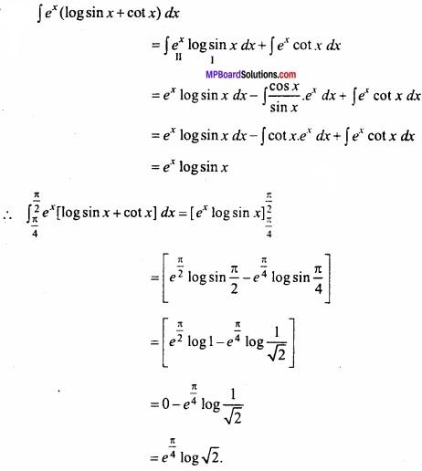 MP Board Class 12th Maths Important Questions Chapter 7B निशिचत समाकलन img 8