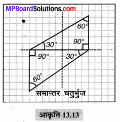 MP Board Class 6th Maths Solutions Chapter 13 सममिति Ex 13.1 image 11