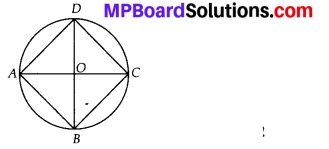MP Board Class 6th Maths Solutions Chapter 14 Practical Geometry Ex 14.1 4