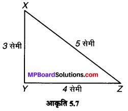 MP Board Class 6th Maths Solutions Chapter 5 प्रारंभिक आकारों को समझना Ex 5.1 image 7