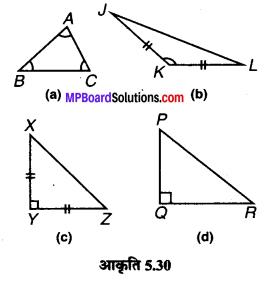 MP Board Class 6th Maths Solutions Chapter 5 प्रारंभिक आकारों को समझना Ex 5.5 image 3