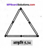MP Board Class 6th Maths Solutions Chapter 5 प्रारंभिक आकारों को समझना Ex 5.6 image 5