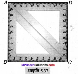 MP Board Class 6th Maths Solutions Chapter 5 प्रारंभिक आकारों को समझना Ex 5.6 image 8