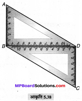 MP Board Class 6th Maths Solutions Chapter 5 प्रारंभिक आकारों को समझना Ex 5.6 image 9