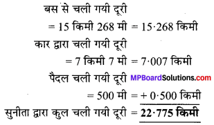 MP Board Class 6th Maths Solutions Chapter 8 दशमलव Ex 8.5 image 7