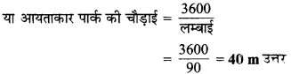 MP Board Class 7th Maths Solutions Chapter 11 परिमाप और क्षेत्रफल Ex 11.1 image 1
