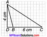 MP Board Class 7th Maths Solutions Chapter 11 परिमाप और क्षेत्रफल Ex 11.1 image 14