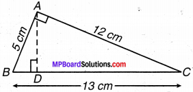 MP Board Class 7th Maths Solutions Chapter 11 परिमाप और क्षेत्रफल Ex 11.2 image 7