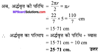 MP Board Class 7th Maths Solutions Chapter 11 परिमाप और क्षेत्रफल Ex 11.3 image 3