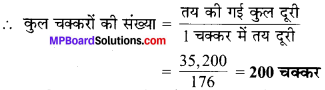 MP Board Class 7th Maths Solutions Chapter 11 परिमाप और क्षेत्रफल Ex 11.3 image 9