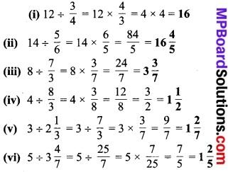 MP Board Class 7th Maths Solutions Chapter 2 भिन्न एवं दशमलव Ex 2. 4 1a