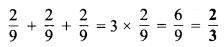 MP Board Class 7th Maths Solutions Chapter 2 भिन्न एवं दशमलव Ex 2.1