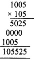 MP Board Class 7th Maths Solutions Chapter 2 भिन्न एवं दशमलव Ex 2.6 1c