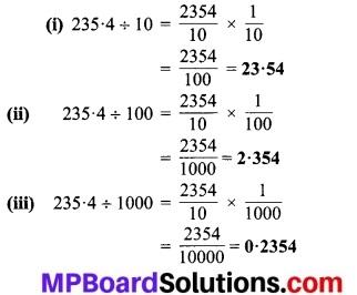MP Board Class 7th Maths Solutions Chapter 2 भिन्न एवं दशमलव Ex 2.6 2