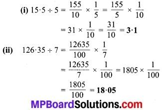 MP Board Class 7th Maths Solutions Chapter 2 भिन्न एवं दशमलव Ex 2.6 4