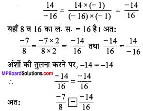 MP Board Class 7th Maths Solutions Chapter 9 परिमेय संख्याएँ Ex 9.1 image 17