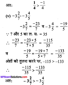 MP Board Class 7th Maths Solutions Chapter 9 परिमेय संख्याएँ Ex 9.1 image 25