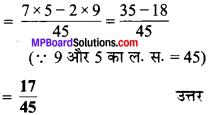 MP Board Class 7th Maths Solutions Chapter 9 परिमेय संख्याएँ Ex 9.1 image 29