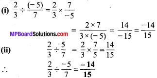 MP Board Class 7th Maths Solutions Chapter 9 परिमेय संख्याएँ Ex 9.1 image 32