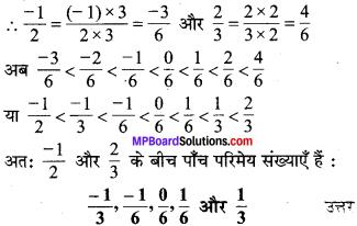 MP Board Class 7th Maths Solutions Chapter 9 परिमेय संख्याएँ Ex 9.1 image 6