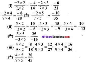 MP Board Class 7th Maths Solutions Chapter 9 परिमेय संख्याएँ Ex 9.1 image 8