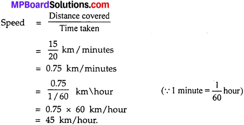 MP Board Class 7th Science Solutions Chapter 13 Motion and Time img 6