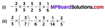 Mp Board Class 8 Math Solution