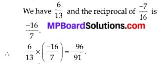 Mp Board Solution Class 8 Maths