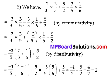 Mp Board Class 8 Subject Maths