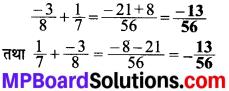 MP Board Class 8th Maths Solutions Chapter 1 परिमेय संख्याएँ Intext Questions img-10
