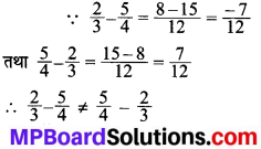 MP Board Class 8th Maths Solutions Chapter 1 परिमेय संख्याएँ Intext Questions img-11