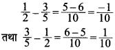 MP Board Class 8th Maths Solutions Chapter 1 परिमेय संख्याएँ Intext Questions img-12
