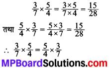 MP Board Class 8th Maths Solutions Chapter 1 परिमेय संख्याएँ Intext Questions img-14