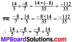 MP Board Class 8th Maths Solutions Chapter 1 परिमेय संख्याएँ Intext Questions img-15