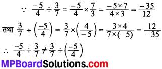 MP Board Class 8th Maths Solutions Chapter 1 परिमेय संख्याएँ Intext Questions img-16