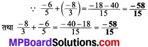 MP Board Class 8th Maths Solutions Chapter 1 परिमेय संख्याएँ Intext Questions img-9