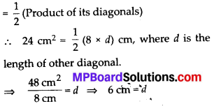 MP Board Class 8th Maths Solutions Chapter 11 Mensuration Ex 11.2 10