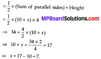 MP Board Class 8th Maths Solutions Chapter 11 Mensuration Ex 11.2 3
