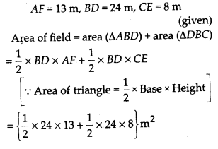 MP Board Class 8th Maths Solutions Chapter 11 Mensuration Ex 11.2 7